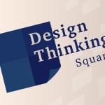【イベントレポート】デザインシンキングを鍛えるイベント『Design Thinking Square』