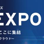 【出展レポート】TOKAIコミュニケーションズ様主催「ICT EXPO 2018」