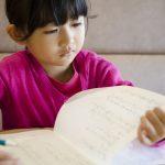 教育ICT 日本・海外の事例まとめ