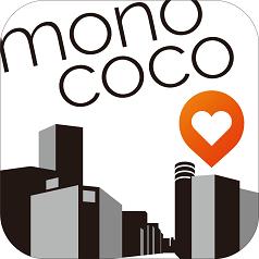 O2Oアプリ『monococo(モノココ)』開発