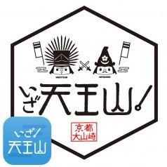 京都大山崎町『観光ガイド』アプリ開発