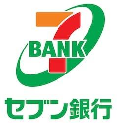 セブン銀行「海外へ留学する方向けのPRページ」の作成