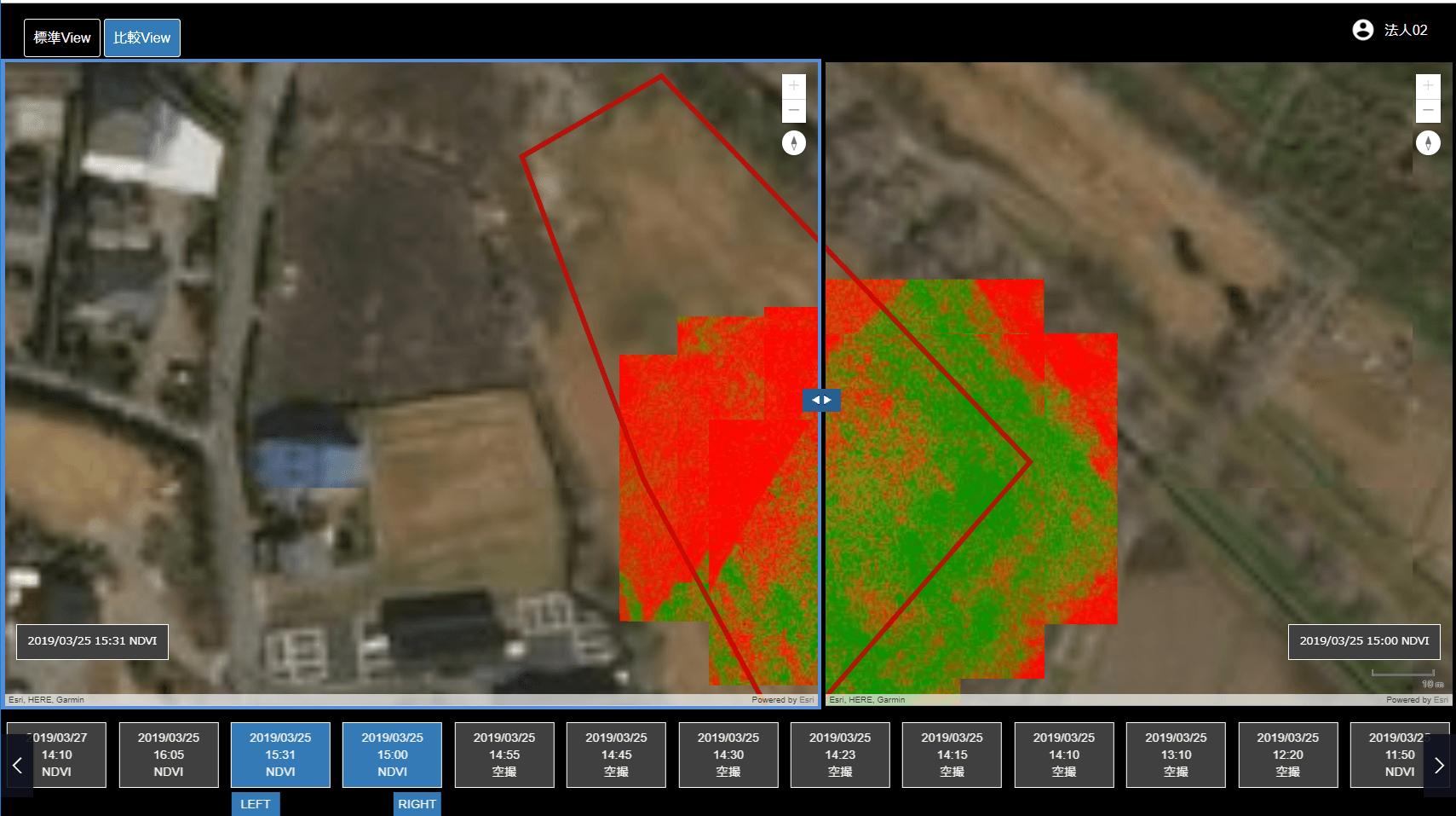 NTTドコモ ドローン農作業支援システム