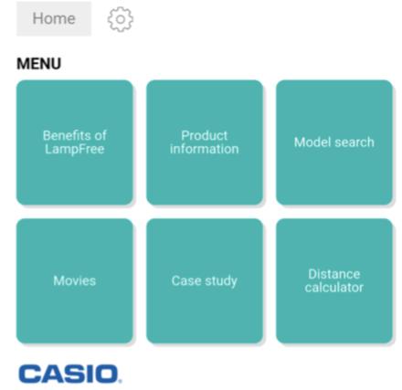 カシオ プロジェクター販促アプリ開発