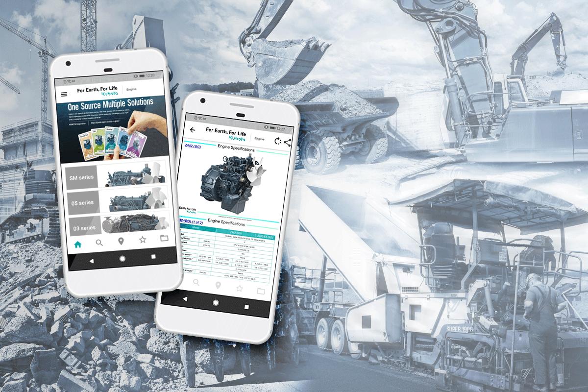 クボタ様のエンジンカタログアプリ開発