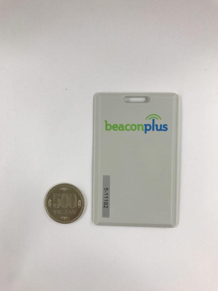 Beacon Cardと500円玉の比較画像
