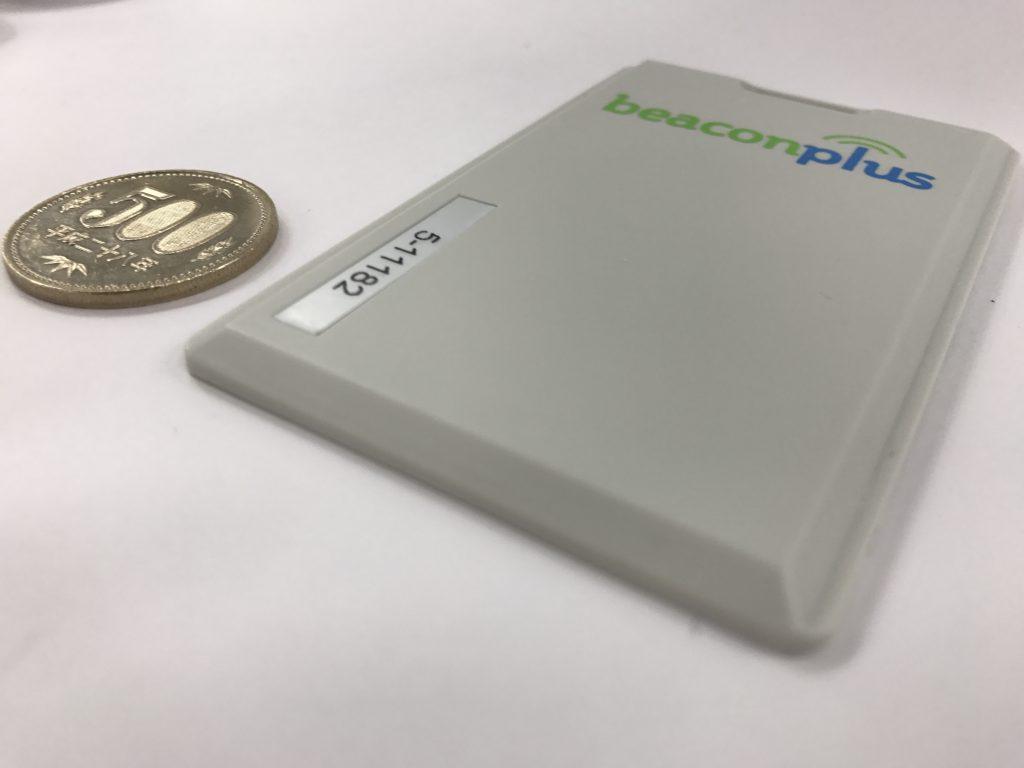 Beacon Cardと500円玉の比較画像2